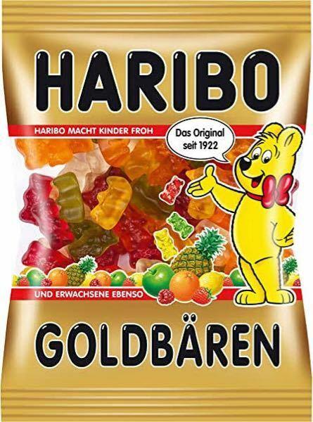 ハリボーのゴールドベアって好きですか?
