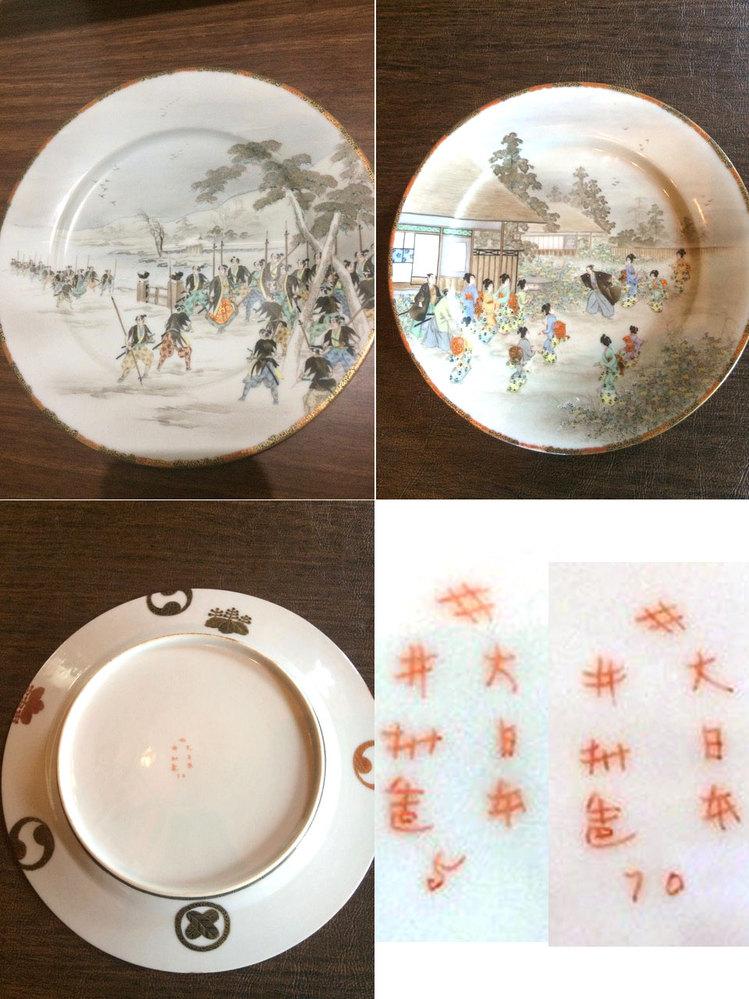 アメリカの知人から、60年来持っているという日本の焼き物の写真が送られてきました。 このお皿に描かれている絵や柄は何なのか? そして裏に書かれている文字はどういう意味なのかを知りたいとのことです。 おわかりになる方がいらっしゃいましたら是非教えてください。 よろしくお願いいたします。 【拡大写真】 https://bit.ly/3xXvXhN