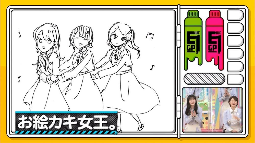 「乃木坂工事中」で賀喜さんが描いた「おいでシャンプー」の絵ですが、この3人は生生星ってホントですか? 確かに 生駒ちゃんとみなみちゃんは似ていると思います。