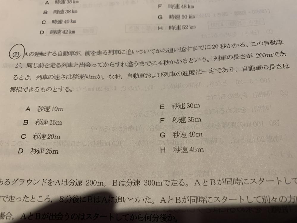 この問題の答え方を教えて欲しいです。 うまく理解ができません。