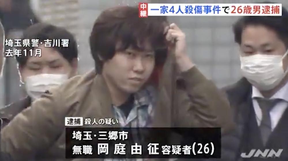 ▲「岡庭由征」の髪型の名前は!?