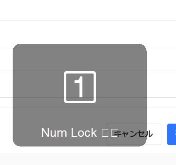 Windows10の特定のソフトでの文字化けの解消方法を教えて下さい! Lightroomの現像画面や,Geforce Experienceのログイン画面などで日本語が豆腐になります. 日本語補助フォントの削除やシステムロケールの変更,フォントキャッシュの削除等行いましたが,改善しません. 文字化けの解消方法を教えていただけないでしょうか. 環境:Windows10 Education...