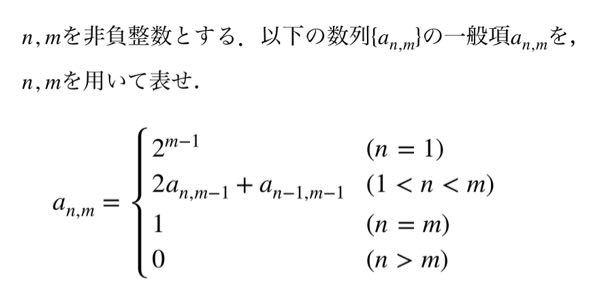 数列の問題です。解答、解説をよろしくお願いいたします。