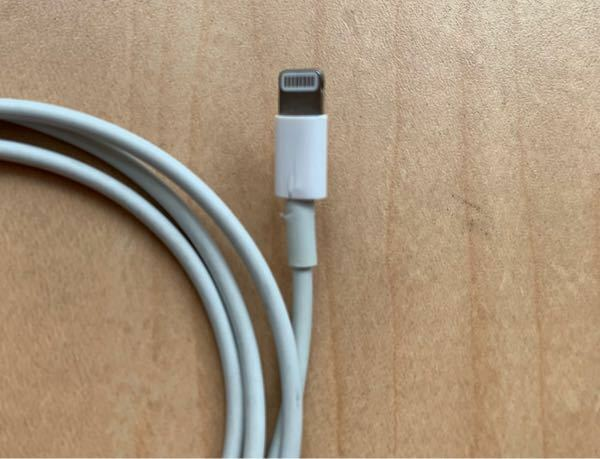 iPhoneのアップルケアに入っています。 ケーブルが使えなくなったので修理依頼をしようと思うのですが、無償で交換して頂けるものでしょうか? ケーブル根元周辺がひび割れしています。 ご存知の方、よろしくお願い致します。