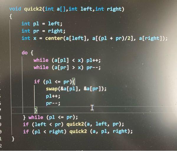 C言語のクイックソートで写真のように記述して、 もし配列の要素数が10以下の時挿入ソートを行うように再帰呼び出しを変更したいのですが、どうすれば良いでしょうか? 挿入ソートは以下のように書いてあります。 void insert(int a[], int n) { int i, j, tmp; for (I=0;I<n;I++){ tmp=a[j]; for(j=1; j>0 && a[j-1] >tmp; j- -){ a[j]=a[j-1]; } a[j]=a[j-1]; } }