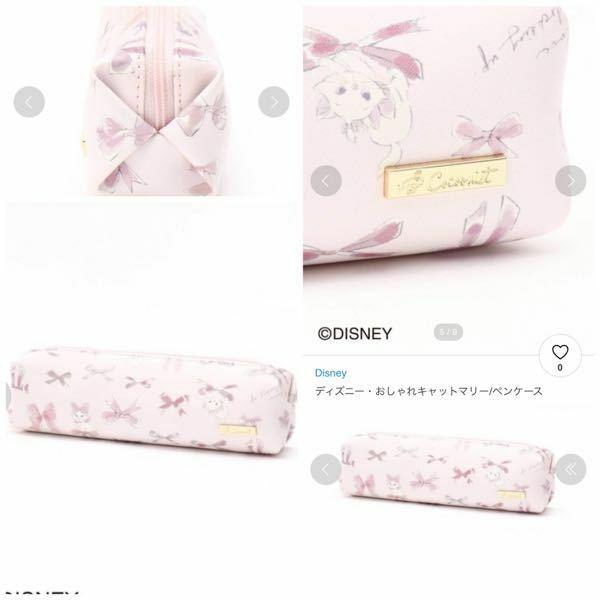 このマリーちゃんのペンケースどこに売ってますか?? 楽天やAmazonで購入したいなと思っています。 リンクを貼っていただけると大変助かります(..)