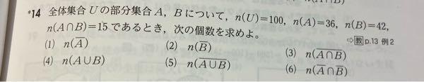 (6)教えてくださいお願いします…!!!