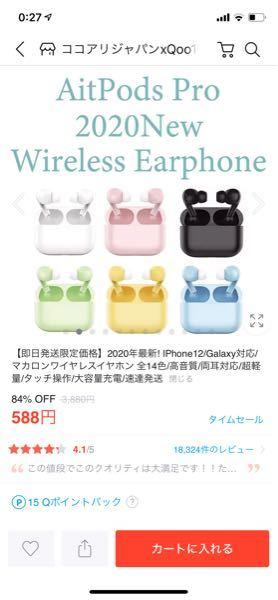 これってiPhone12のみ対応ですか??