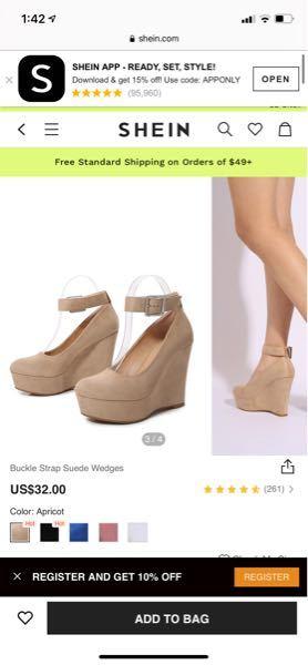こういう靴って、なんて言うジャンル(?)の靴ですか? ブーツ、とかそういう感じで回答お願い致します!