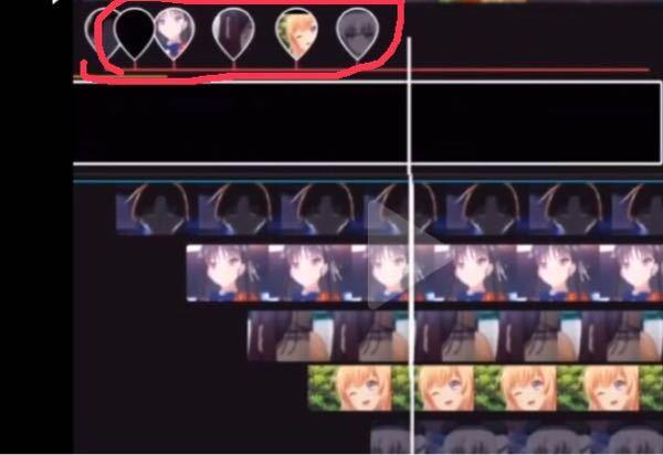 capcut 動画編集 画像の印の部分はなんでしょうか!? どういった機能なのか教えてください!