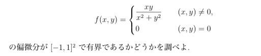 この問題がわかりません。 解き方含む答えを教えていただけると助かります