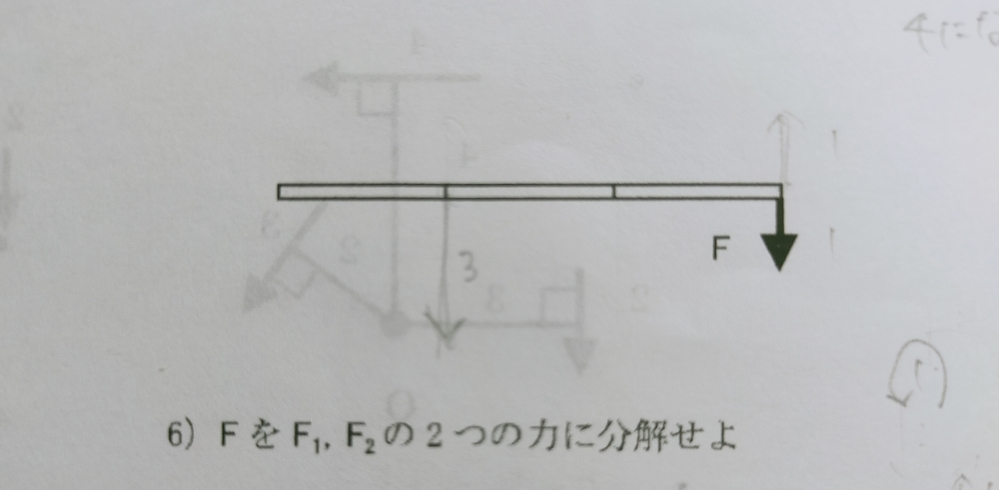 シャーペンで書いているところが答えのはずなんですが、どのようにしてこの答えを導き出すのかわかりません。 よろしくお願いします。