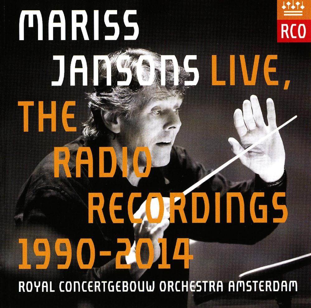 最近マリス・ヤンソンスって指揮者の名前を耳にするようになった気がします、少なくとも私は以前はあまり聞いたこともない名前でした、 彼の指揮ってすばらしいですか?