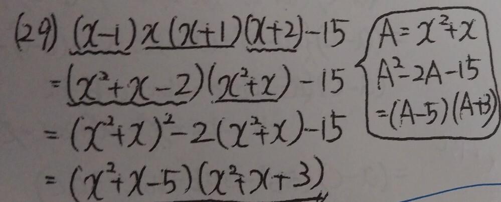 全体的に意味わかりません 細かく式を書いてくれる人いませんか お願いします