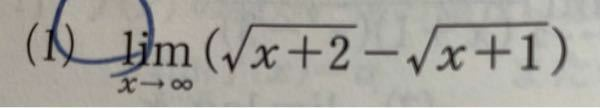 この関数の極限が0になる理由を教えて欲しいです