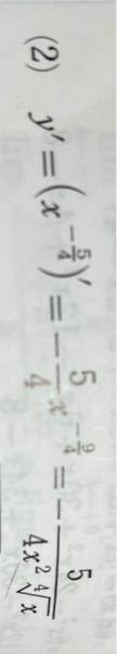 なぜ分子の部分が4xの二乗になるかが分かりません。教えてください。