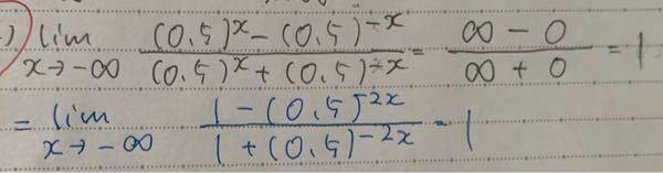 解説お願いします 解答は青ペンで書いてあるやつでしたが、 私の解き方は間違ってますか?