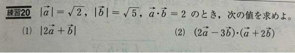 数学に関しての質問です。この問題の(1)の解き方が分からないです。(答えは√21なのですが途中式が省かれてました。)