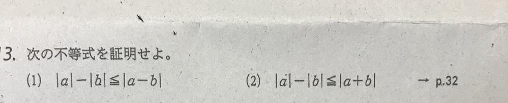 解き方、答えを教えてください。 数学 数学2B