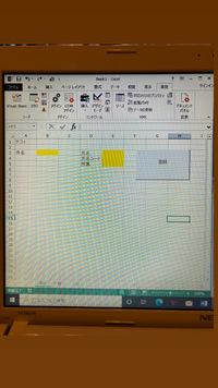 エクセルのシート自動コピーと一覧表示について。  仕事で困っております。 以下を実行するマクロを教えて下さい。 ①「原紙」というシートの内容を 「一覧」というシートへ必要な項目のみ表示 ②「原紙」シートをシートごとコピー  原紙は画像のようなフォーマットを利用したくおもっています。 黄色セルのみ一覧表示させたいのです。  知恵をお貸しください。 よろしくお願いします。、
