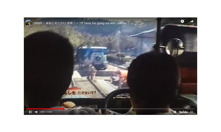 この動画に写っている乗り物の移設先はどこですか?、中古業者ですか?あるいは、廃棄ですか?それとも、海外か、別の遊園地ですか?