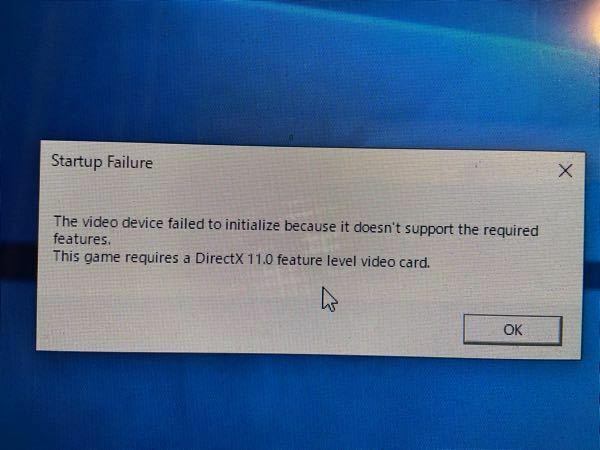 パソコンでAPEXをダウンロードしてやろうとしたらプレイを押すたんびにアプリが落ちこの画面になります。なんて書いてあるのですか?またなんでできないんでしょう (Windows)