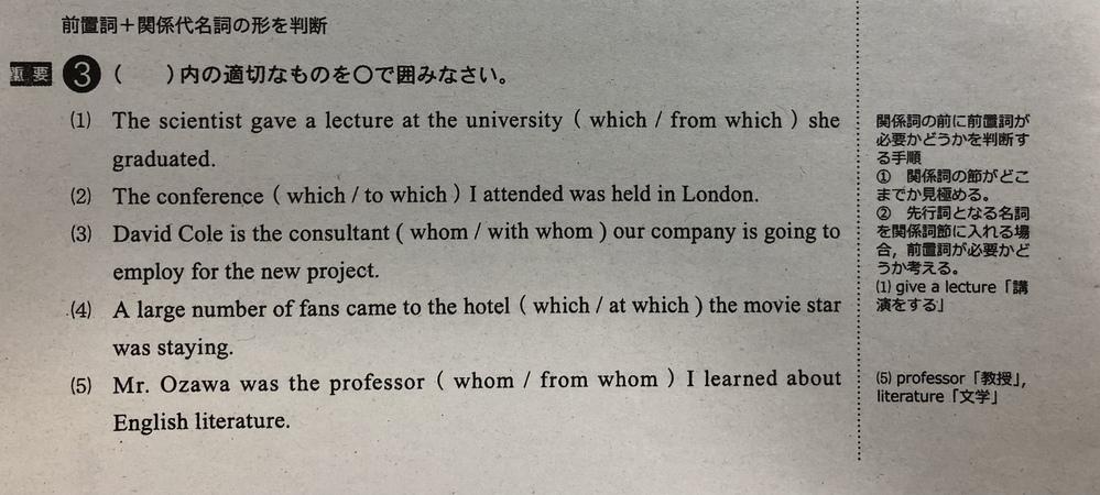 【緊急】高校二年 英語表現の課題です。 分からないので回答を教えてください。 よろしければ解説もお願いいたします。
