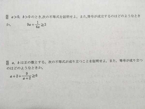 この問題わかる方教えて頂きたいです!! (3)と(4)お願いします!