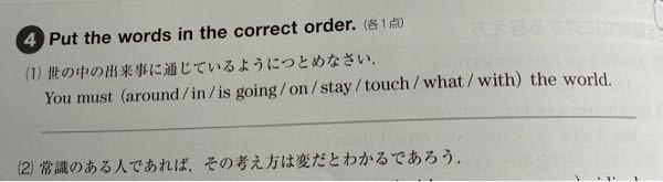 これ日本語の意味が分かりません わかりやすくして欲しいです