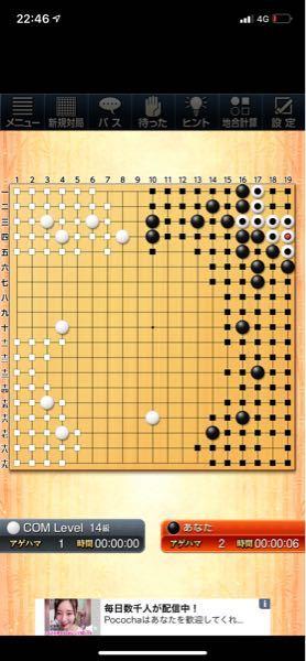 囲碁 初心者 なぜ左上は白の陣地ではないのですか? 結局陣地は内側外側どちらを優先して数えるのですか?