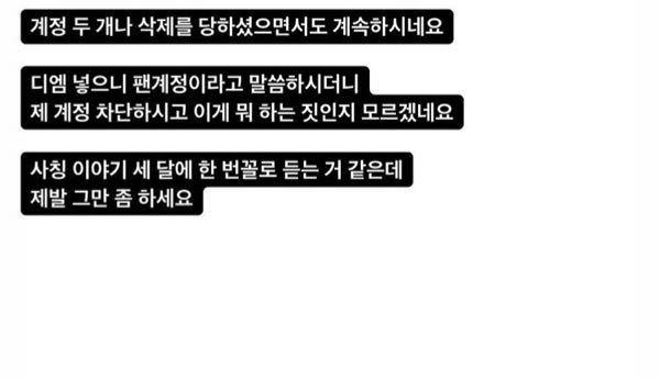 この韓国語を翻訳して下さりますか!!