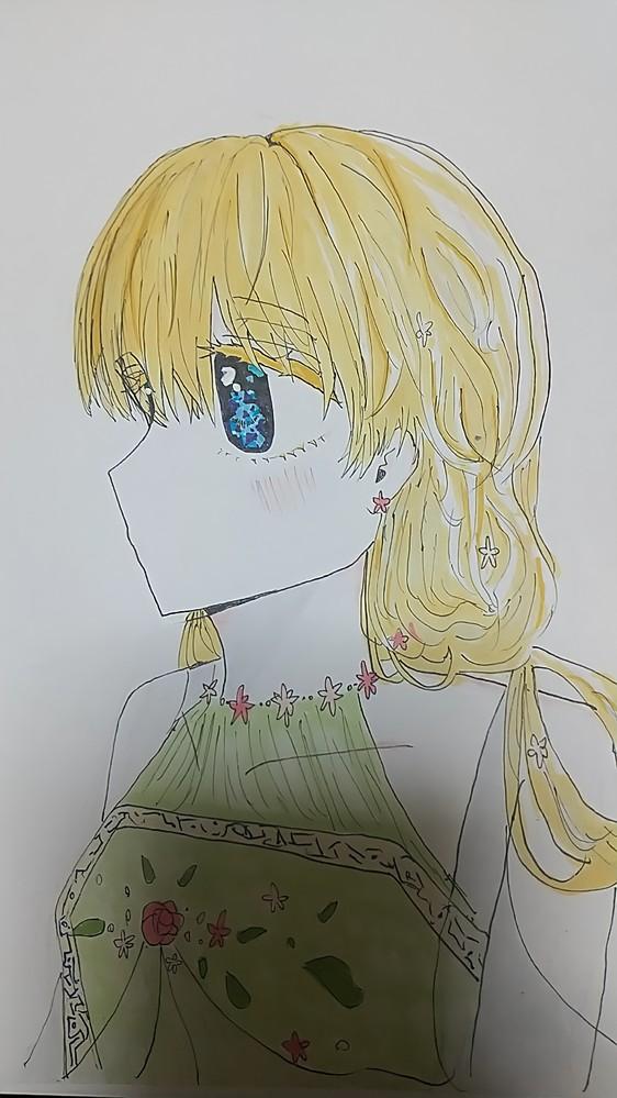 この絵を添削してください ある日お姫様になってしまった件についてという作品の絵柄を真似して描きましたが、上手くかけた自信がありません。普段と違う絵柄で描いたからです。 色を塗りましたが、色ペンをあまり持っていないので肌を塗ることが出来ませんでした…。すみません…。(色をアナログで塗ること自体苦手です) 今回皆様に添削して貰い、よりspoonさんの絵柄に近づけたいと思っています。 暴言などは傷つくのでやめてください。 アドバイス、訂正、辛口でお願いします。 (右側が光が差し込んでいる状態です)