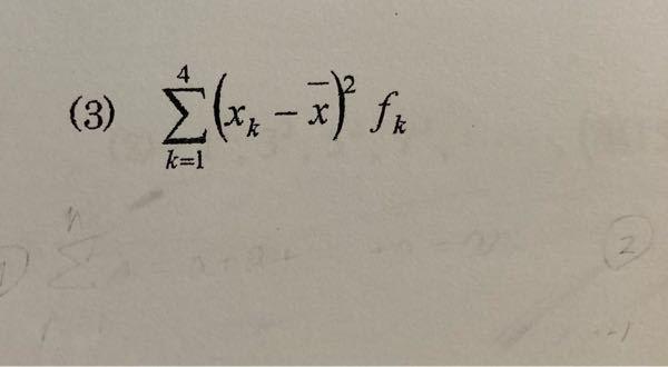 数llです ∑を用いない式で表す場合、こちらの問題はどうやって解くのでしょうか?教えて欲しいです。解答はないです。