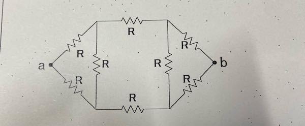 この回路のab間の合成抵抗の求め方を教えてください。