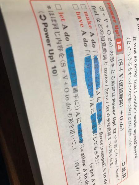 高3。英文法の動詞/文型がわからないです。 写真みたいにすれば効果出ますか?
