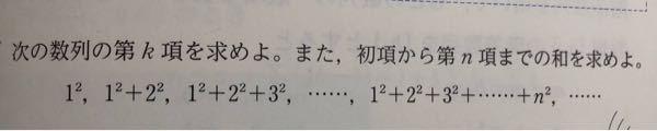 大至急。 この問題の答えと答えまでの回答を教えてください。お願いします、