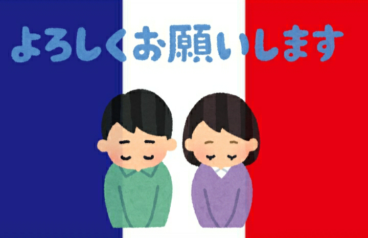 ★【至急フランス語を教えて下さい】★ いつもお世話になっております。 『あなた達はとても仲がいいんですね』 『そしてあなた達はとても親切です!私はあなた達が大好きです』 を フランス語ではどう現せばよいでしょうか?? 宜しくお願い致します! ※日本語での中傷、翻訳機能丸投げごめんなさい!
