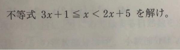 この問題の途中式と解答と解説お願いします