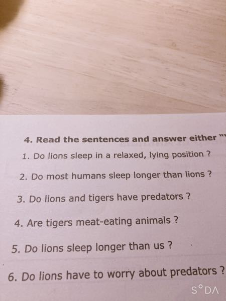 1〜6までの答えの答え方を教えてください。yesの場合、noの場合どちらも教えてもらえると嬉しいです