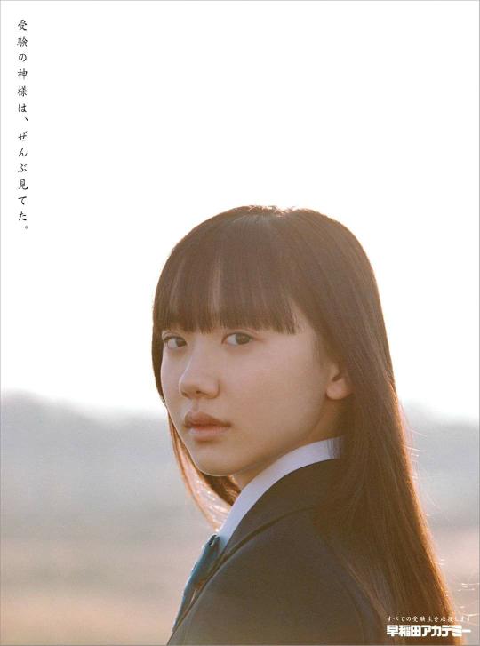 芦田愛菜のマナのラブリーロックンロールとSMAPのオリジナルスマイルどっちがいい歌?