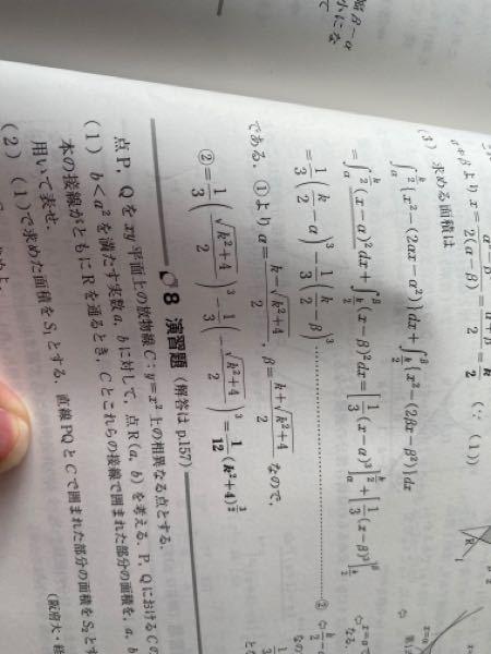 1番下の行の計算過程を教えてください!