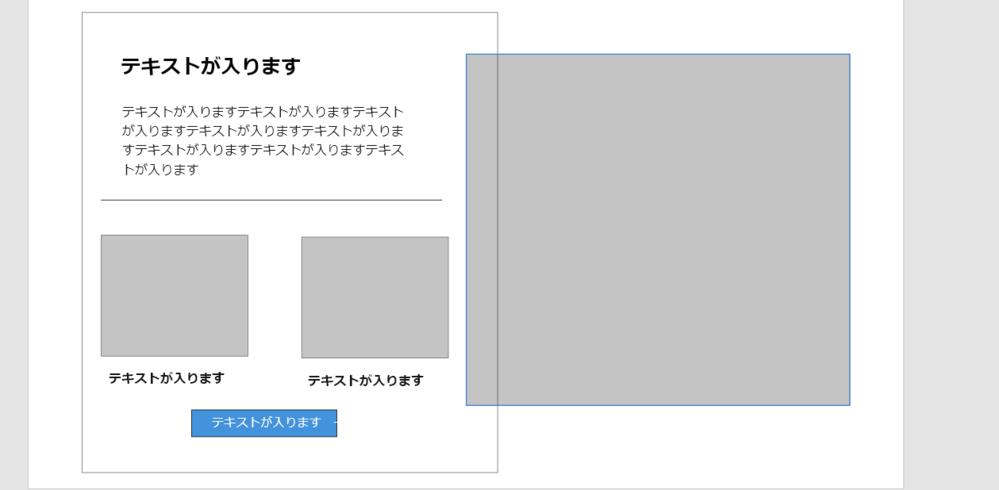 画像のHTMLとCSSのコーディングを教えていただきたいです。 よろしくお願いいたします。