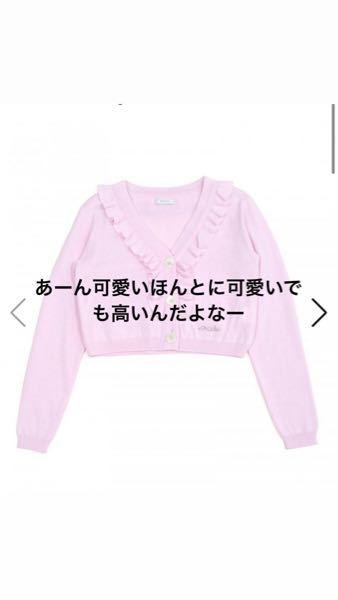 こちらの服のブランドはなんですか?恐らくmilkというブランドなのですが商品が見当たらなくて汗