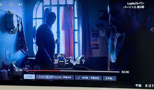 Netflixで黒人版フランスのルパン見てるのですが フランスの刑務所は 比較的綺麗で平和なのですかね? コーヒーどう?とか 部屋もそんな刑務所にしては暮らせるかなレベルに綺麗だし アメリ...