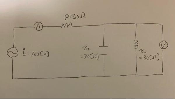 写真図の電流計の指示値=0A、電圧計の指示値=100Vになる理由を開設してください!