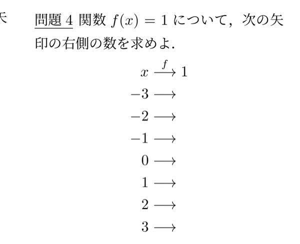 これ解ける人解いてください。