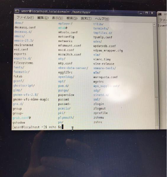 Linuxで一番下までいってしまった場合続きを書くにはどうしたら良いですか?