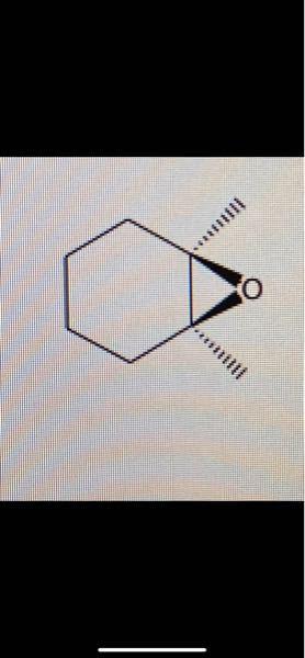 この化合物をIUPAC命名法で示してください