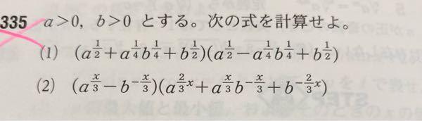 計算の手順が分かりません。 解説して頂きたいですm(_ _)m