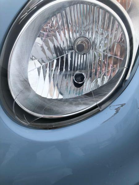 ヘッドライトカバー?と言うのでしょうか? 今日破損してしまいました。これはどこで直したら良いのでしょうか? また、予算は幾ら程でしょうか? 車は スズキのアルトです。